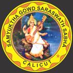 SAMYUKTHA GOWD SARASWATH SABHA, CALICUT